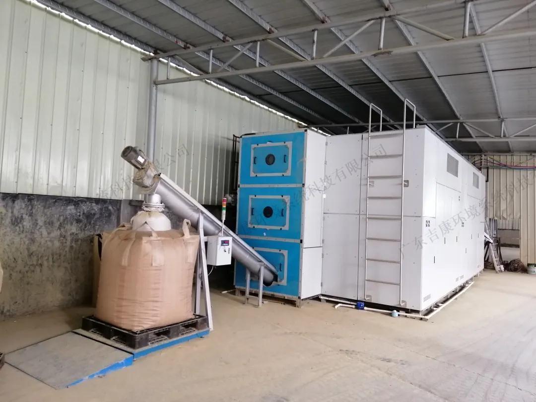 低温污泥干化机.jpg