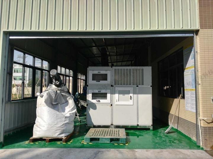 热泵低温污泥干化设备.jpg